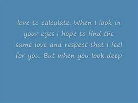my poem to my boyfriend youtube