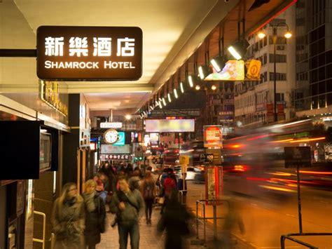 agoda hong kong shamrock hotel hong kong hong kong agoda com