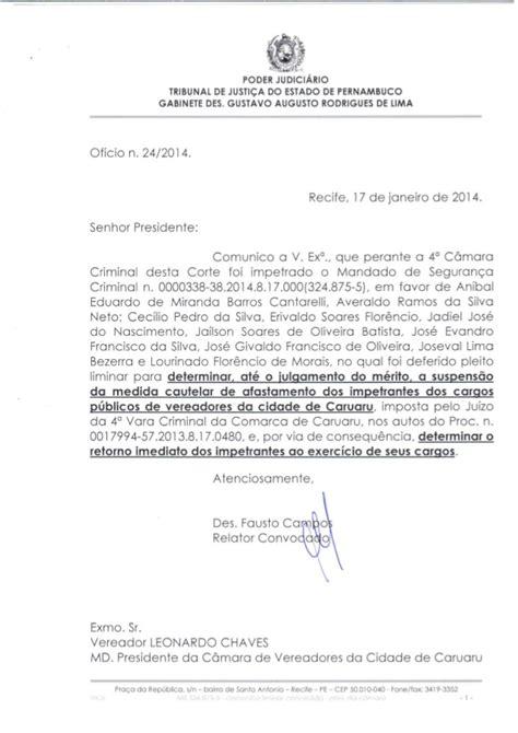 carta formal juiz of 237 cio n 186 24 2014 juiz de direito