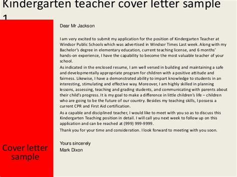 Thank You Letter To Kindy Kindergarten Cover Letter