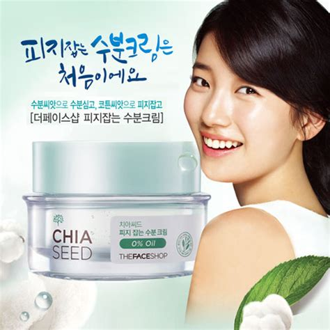 Jual The Shop Chia Seed jual the shop chia seed sebum moisture