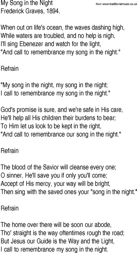 my song lyrics hymn and gospel song lyrics for my song in the by