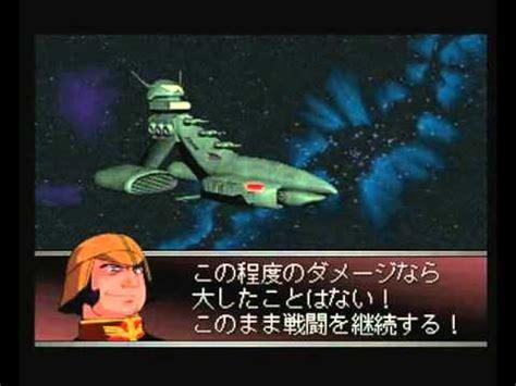 Sd Gundam 010 G Generation Ms 02 Zeong ps1 sd gundam g generation f 02 ms gundam 1 2