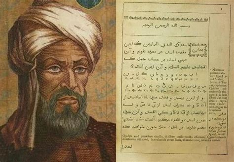 biography of muhammad al khwarizmi he s one of the most prominent mathematicians in history