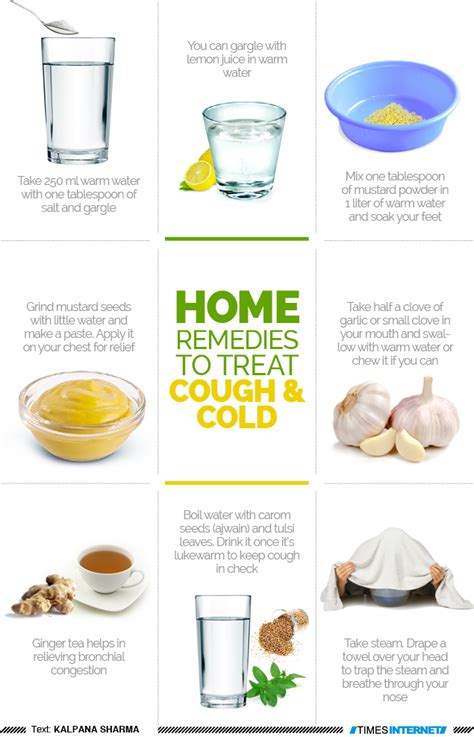 Infographic 8 Ways To Treat Cold And Cough At Home