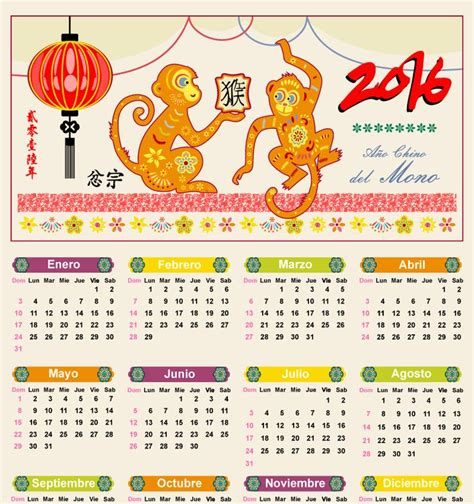 Calendario 2017 En Español 263 Best Images About Calendarios En Espa 241 Ol Vector On