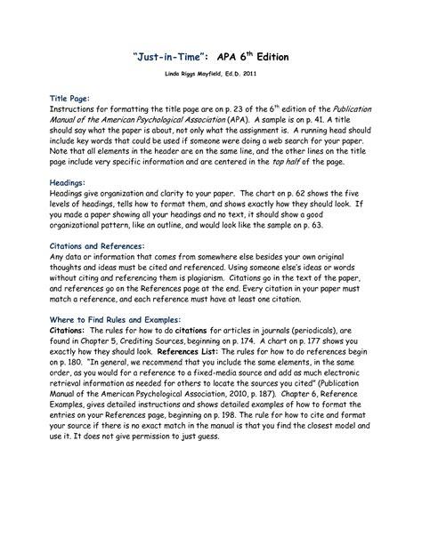 edition sample paper   smarts essay