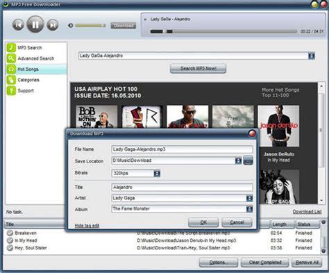 Download Mp3 From Internet | mp3 free downloader โปรแกรม mp3 downloader โหลดเพลง ฟร