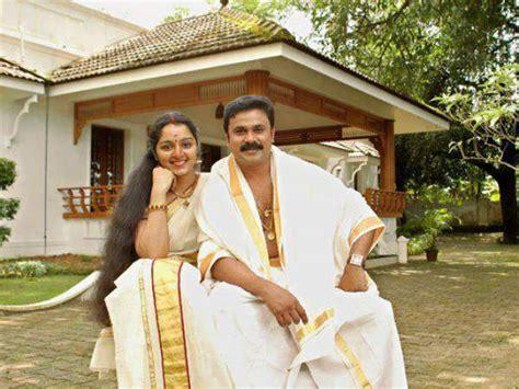 malayalam gossip sites actress manju warrier dileep marriage breakup split