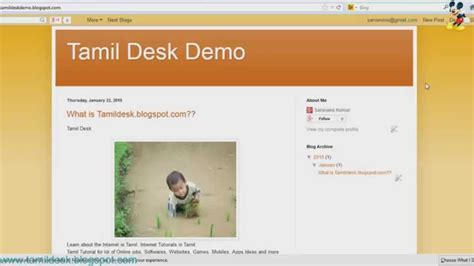 blogger tutorial in tamil how to make a free blog blogger in tamil tutorial for