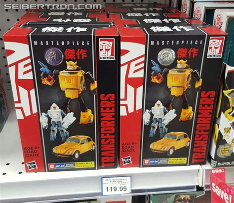 Transformers Masterpiece Toys by Hasbro Transformers Masterpiece Mp 08 Bumblebee In