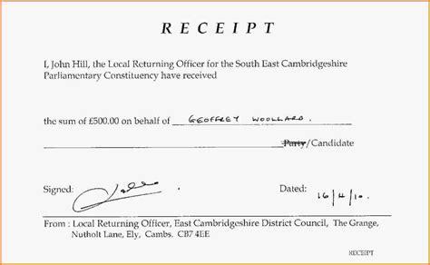 cash payment receipt sample trainer resume