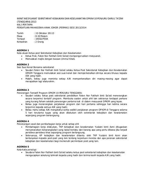 format laporan tahunan persatuan minit mesyuarat pertama ajk kebajikan dan keselamatan