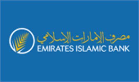 emirates islamic bank online location map emirates islamic bank main branch dubai