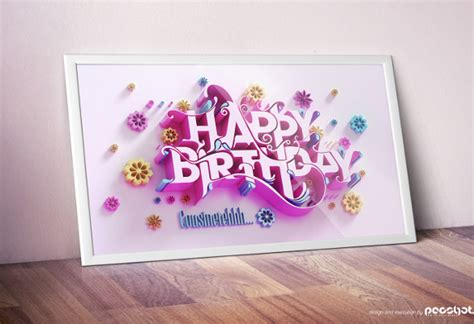 21 Birthday Card Templates Free Sle Exle Format Download Free Premium Templates Birthday Wishes Templates Free