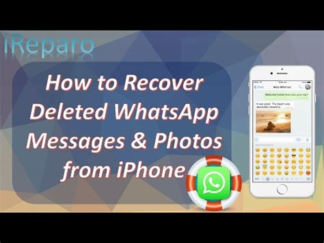 2017 easy ways to recover deleted whatsapp messages photos on iphone 7 6s 6 5s 5
