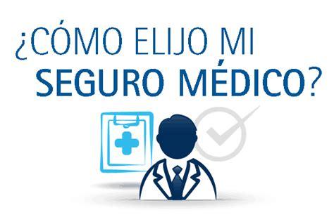 renta 2015 seguro medico deducciones modalidades del seguro m 233 dico privado elegir la mejor