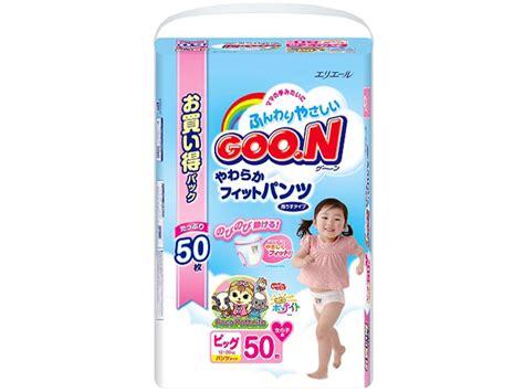 Goon Xl 50 By Jolinshop 価格 グーン やわらかフィットパンツ 女の子用 ビッグサイズ 50枚入 の製品画像