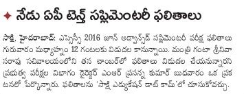 Manabadi Jntu Mba Results 2016 by Manabadi Ap Ssc Supply Results 2016 Declared Www
