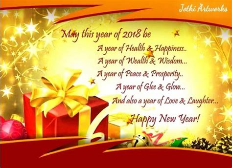 new year my year happy new year 2018 images photos pictures