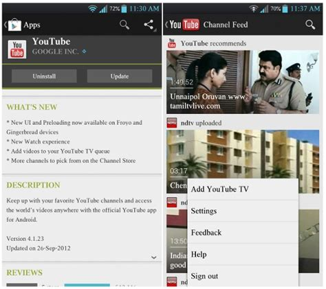 download youtube gingerbread youtube for android updated with new ui for android 2 2
