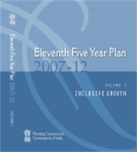 Essay On 11th Five Year Plan Of India by Five Year Plans In India