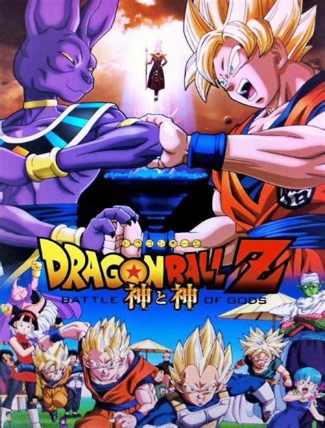 imagenes de goku la batalla delos dioses periodismo vocacional la nueva ova de dragon ball z ya