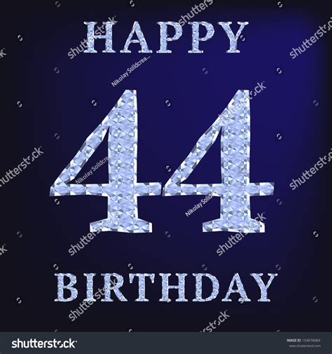 44 years old 44 birthday card 44 years old stock illustration 154076084