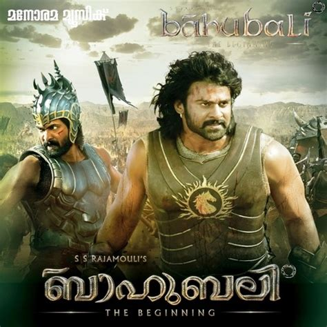 download mp3 from bahubali bahubali songs download bahubali mp3 malayalam songs