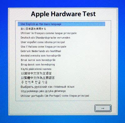 apple hardware test apple aht