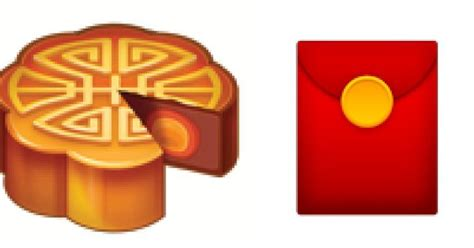 film cd envelope mailbox emoji red envelope mooncake firecracker emoji are now upcoming
