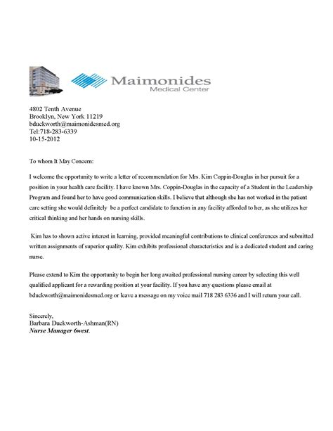 Recommendation Letter For Nursing Student Scholarship Maimonides Center Coppin Douglas S Eportfolio