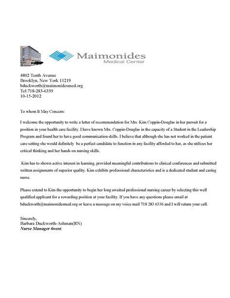 sample recommendation letter medical school