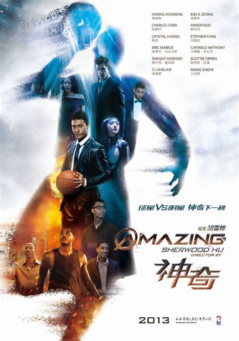film action comedy 2013 2013 china movies a e action movies adventure