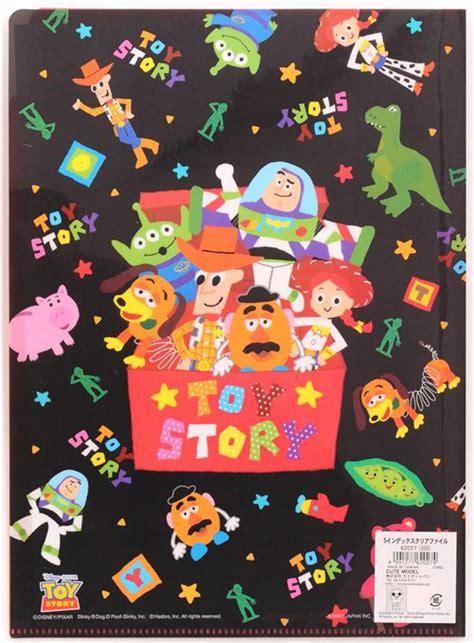 Toys Box 5 black story characters box 5 pocket a4 file folder