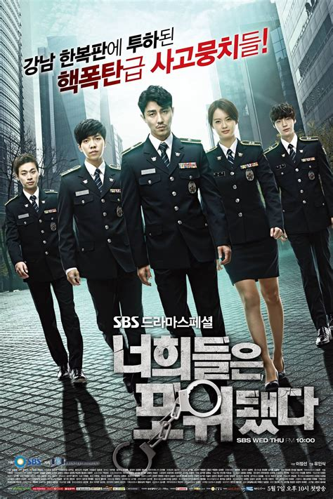 dramanice you re all surrounded 187 you re all surrounded 187 korean drama