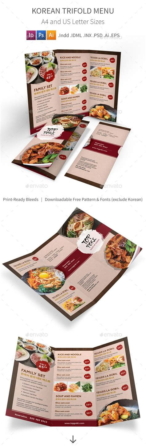 menu design korean korean restaurant trifold menu design tempalte download