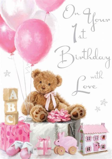 happy birthday girl mp3 download 282 best happy birthday images on pinterest