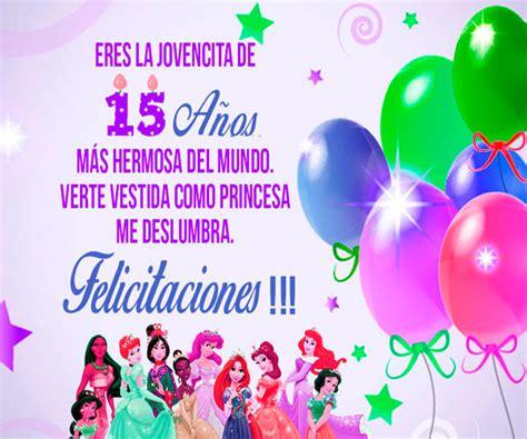 Imagenes Cumpleaños Quinceañeras | bellas imagenes de cumplea 241 os para quince a 241 os