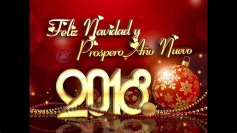 imagenes de navidad y prospero año 2018 feliz navidad 2017 y prospero a 209 o 2018 mensajes de