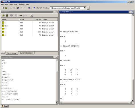 Matlab Floor Function by Matlab Lecture 1