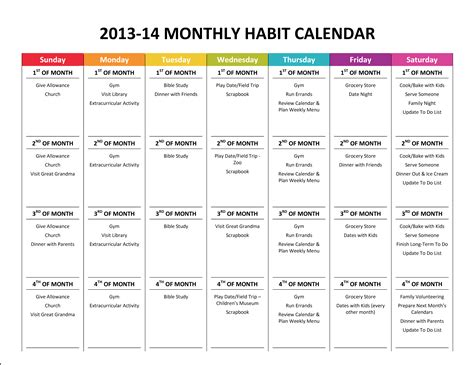 make me a calendar printable like rainbows