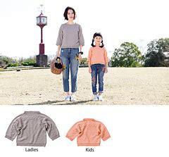 Sweater Marshmelo 07 ravelry 218ss 07 marshmallow aran pattern by
