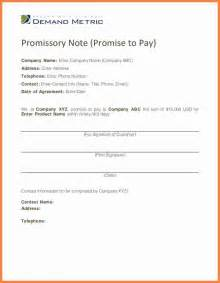 Sle Agreement To Pay Debt by 7 Promise To Pay Agreement Invoice Exle 2017