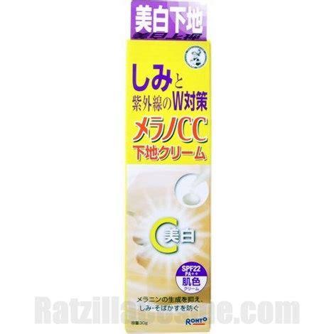 Jual Rohto Melano Cc Anti Spot Whitening Lotion Blemish Care Ori Japan rohto mentholatum melano cc intensive anti spot essence
