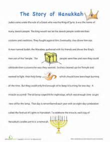 Community amp cultures worksheets story of hanukkah for children