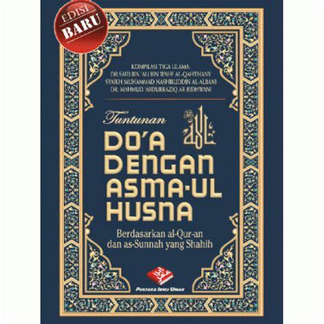 Amalan Harian Seorang Muslim Pustaka Ibnu Umar Rumah Dara tuntunan doa dengan asma ul husna