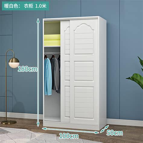 buy sliding door wardrobe simple modern wood paneled