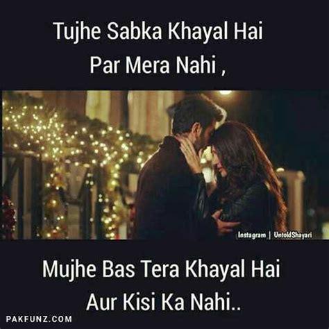 meri diary se heart touching sad love images quotes dhoka shayari with images check out dhoka shayari with