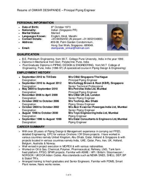 design engineer profile summary resume of omkar d deshpande